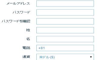 オプションラリー登録画像-5